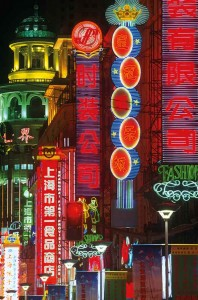 The bright lights of Shanghai's Nanjing Road