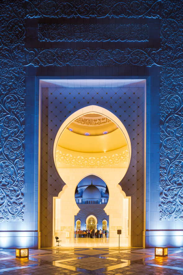 The main entrance to Sheikh Zayed Grand Mosque