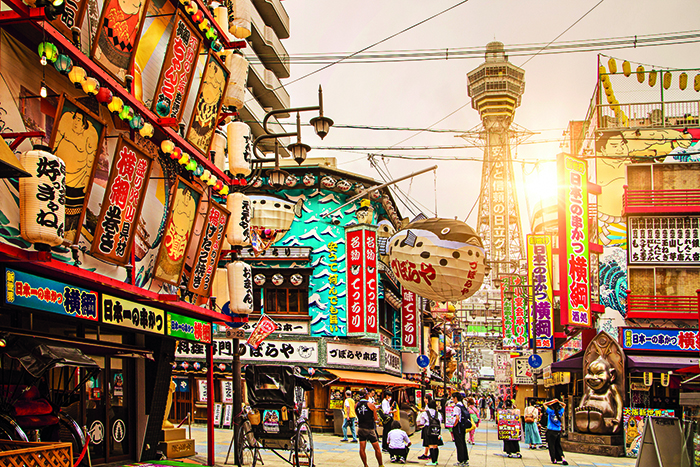 Tsutenkaku Tower in Osaka - first-time cruiser © iStock