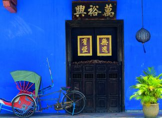 George Town in Penang, Malaysia, has a mix of British colonial and traditional buildings © Getty Images
