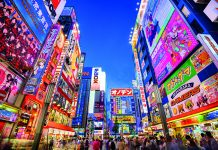 The vibrant Akihabara district in Tokyo © iStock