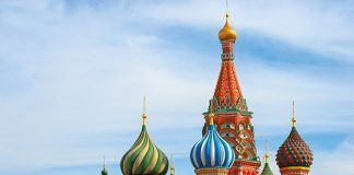 St Basil's cathedral on Red Square in Moscow